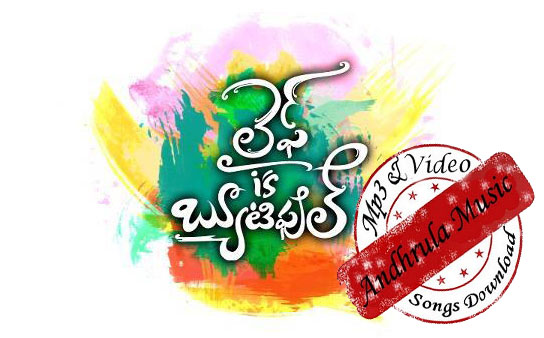Life Is Beautiful (2012) Telugu Movie Song Lyrics