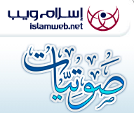 تلاوات قرآنية-الشبكة الإسلامية