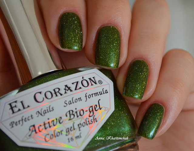 El Corazon Active Bio-gel # 423/468 Emerald и стемпнг с пластиной BP-L002