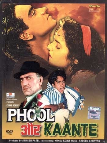 Nadeem shravan the one only phool aur kaante for Koi phool na khilta song download
