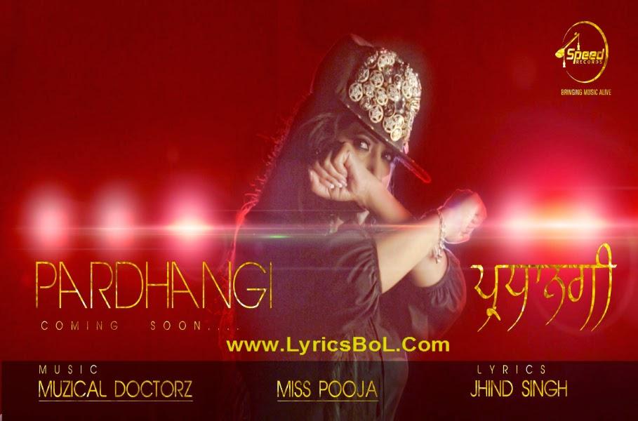 Pardhangi Lyrics - Miss Pooja