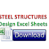STEEL Structures Design Excel sheets, Free download, 65 sheets for different types of structures