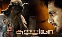 Sutrula 2014 Tamil Movie Watch Online