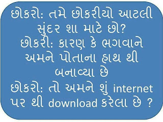Boy Girls Jokes Sms Gujarati