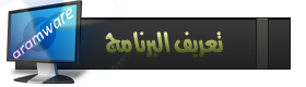 SRWare Iron متطور,بوابة 2013 describtion.png