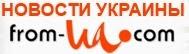 http://www.from-ua.com/articles/338992-vernie-grabli-ukrainskih-strategov.html