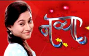 navy is a drama on star plus tv serial navya