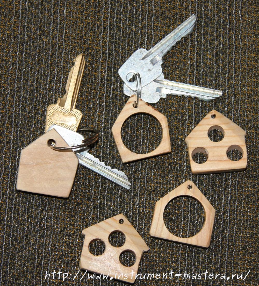 Брелок для ключей своими руками