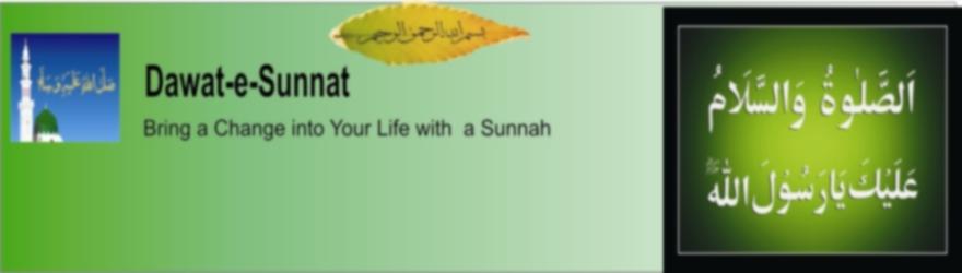 Dawat e Sunnat