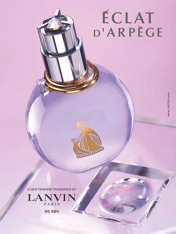 Azjatycka wersja reklamy perfum Lanvin