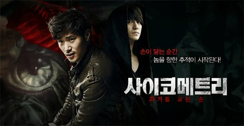 Psychometry ( The Gifted Hands ) poster featuring Kim Kang Woo 김강우 and Kim Bum 김범.