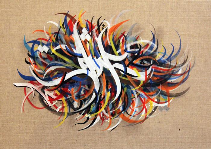 Iranian and arabic graffiti street art جرافیتی