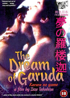 Dream of Garuda (1994)