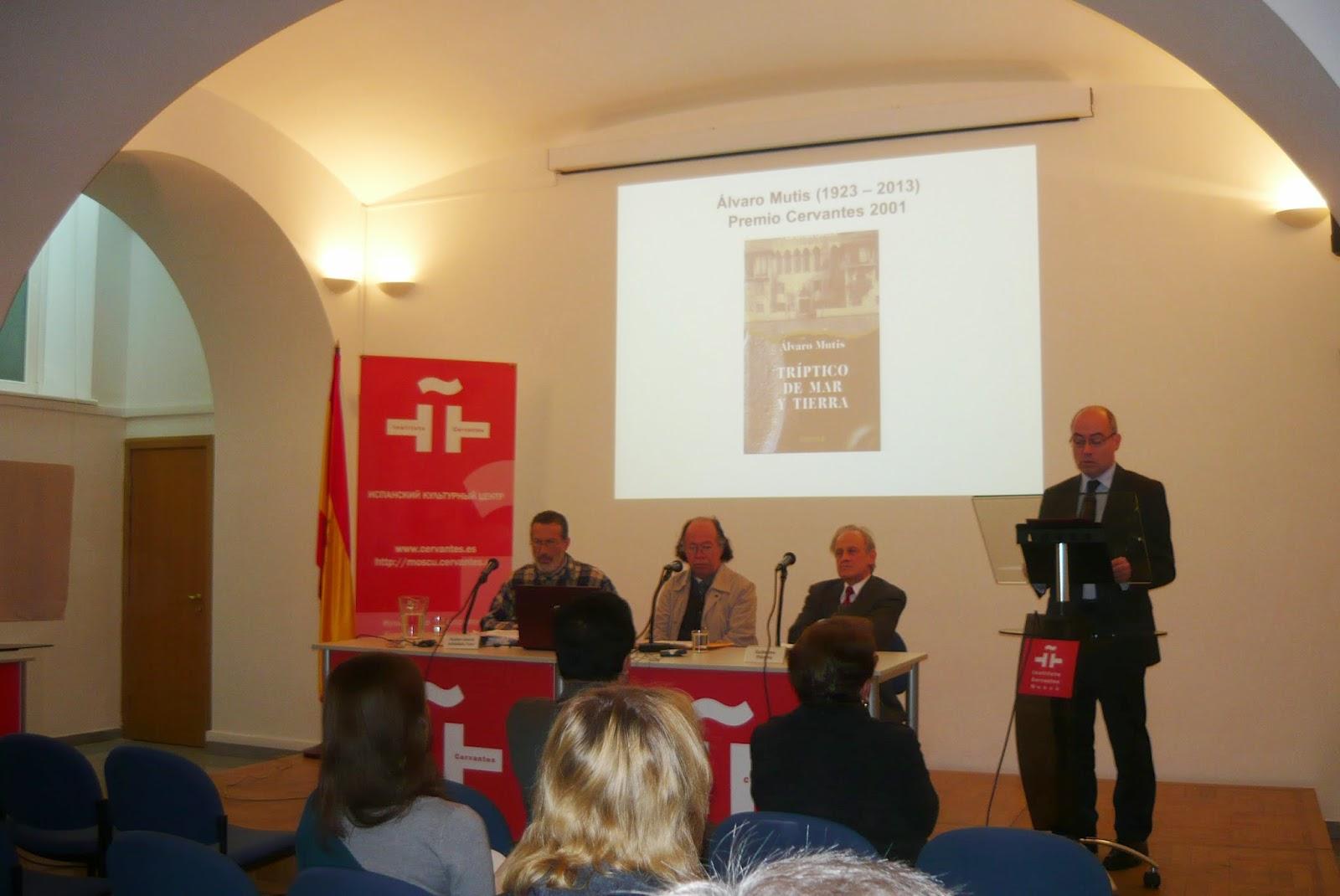 En el Instituto Servantes de Moscú: conferencia sobre Álvaro Mutis