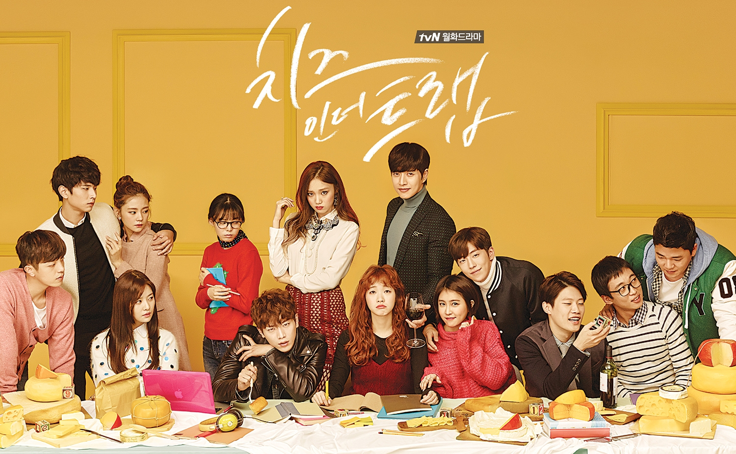 奶酪陷阱 Cheese in the trap 線上看