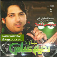 Nadeem Abbas Songs
