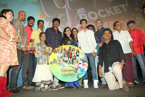 Palakkad Madhavan audio launched
