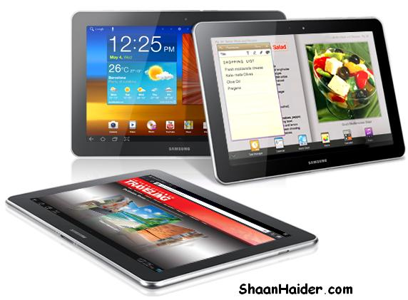 Samsung Galaxy Tab 10.1 750 Specification and Features