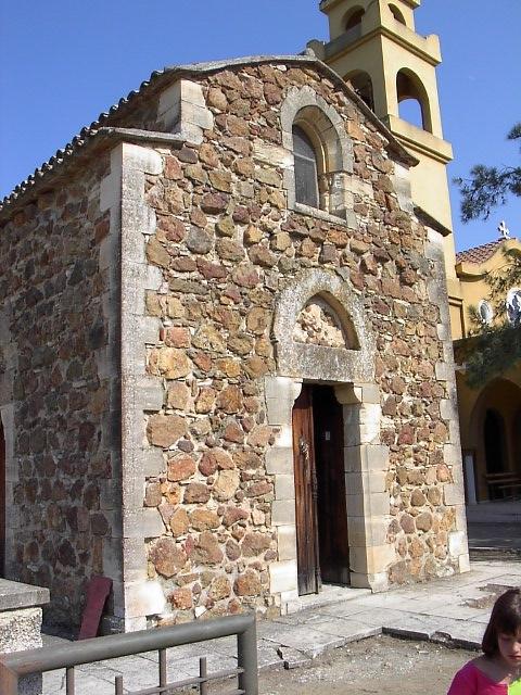 Bisanzio la chiesa di santa caterina cappella reale pyrga - Finestre circolari delle chiese gotiche ...