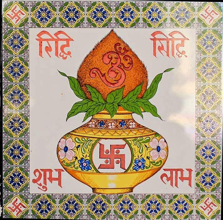 Hindu religious symbol