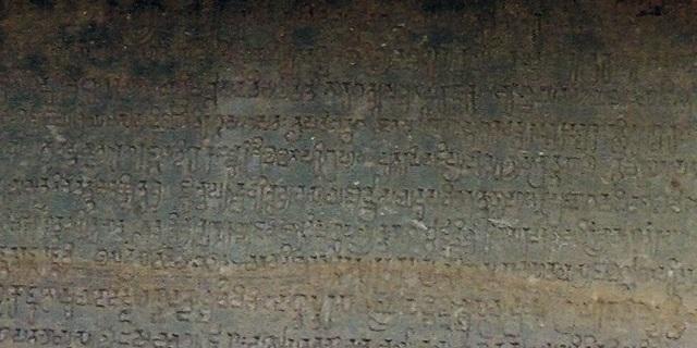 Date of Mahabharata War from Aihole Inscription