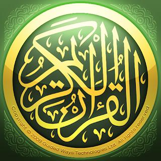 Download Aplikasi Al  Qur'an Untuk Handphone Java