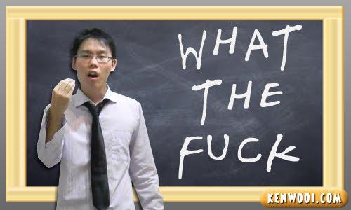blackboard what the fuck
