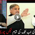 PM Nawaz Sharif's Corruption And Robbery of All Taxes Exposed Badly in Live Show