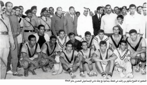 صورة لأخى الأكبر فى الامارات مع النادى الاسماعيلى