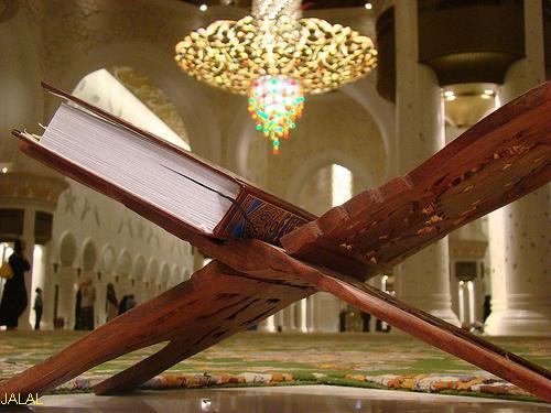 Dua Prinsip Tauhid Ibadah