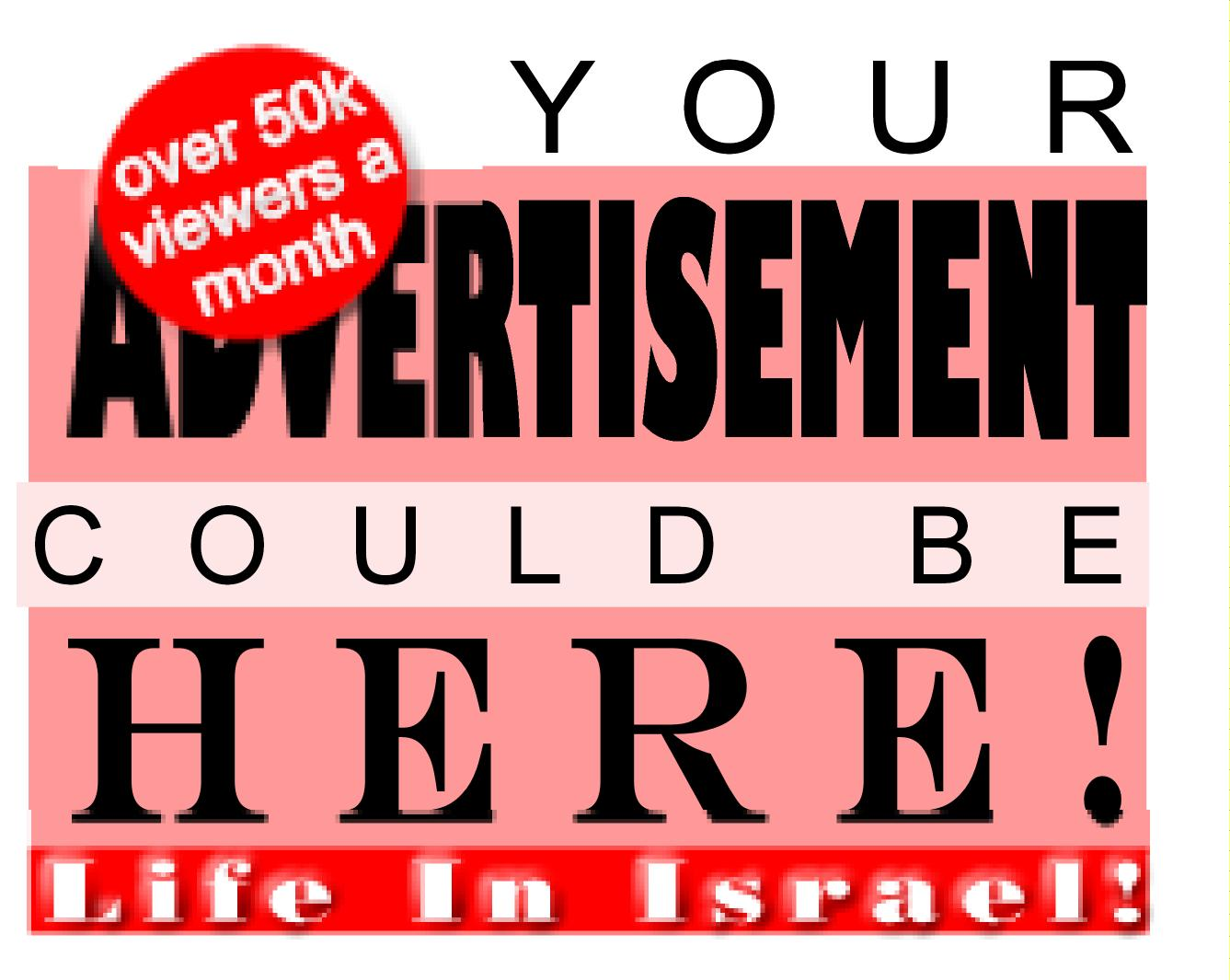 advertise on Life in Israel