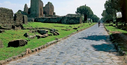 an introduction to the appian way Summery by thee appian way, released 17 march 1978.