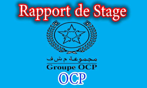 Lettre De Demande De Stage Ocp | Job Application Letter