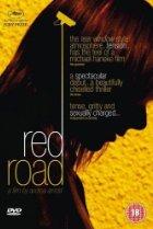 триллер : Красная дорога