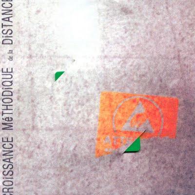 Various - Limite Records Dance EP