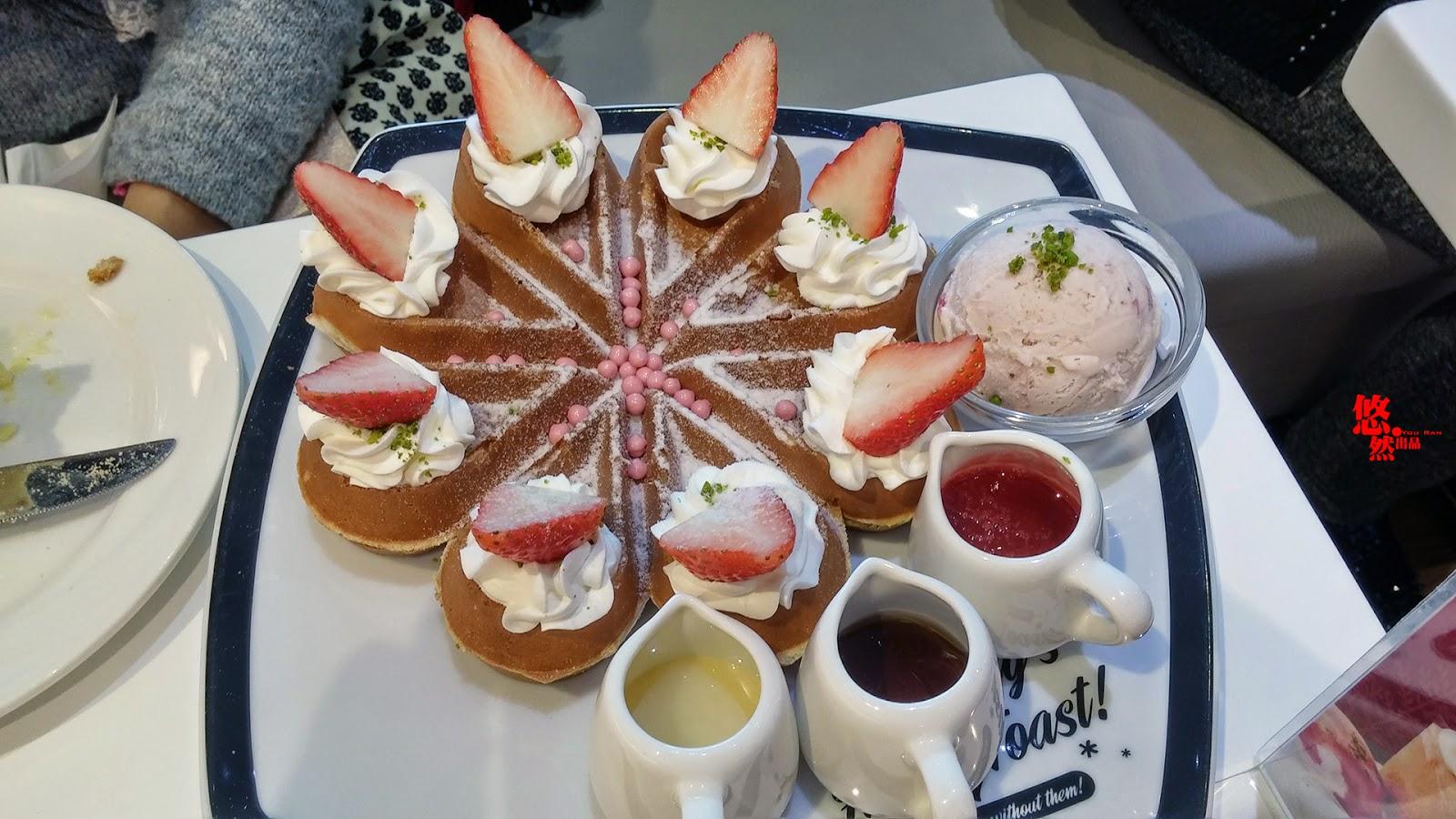 草莓繽紛冰淇淋鬆餅