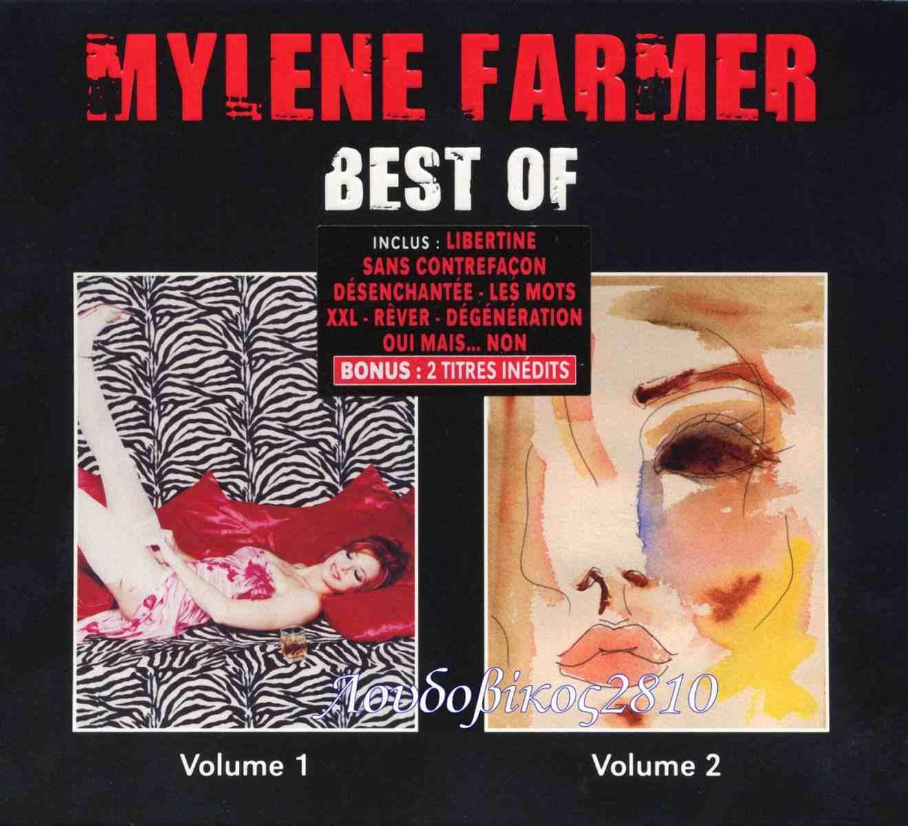http://3.bp.blogspot.com/-mYPpPyEp1o0/UAJU2WPspQI/AAAAAAAAYIY/z2eUT45G2Uc/s1600/Mylene+Farmer+_+Best+Of.jpg