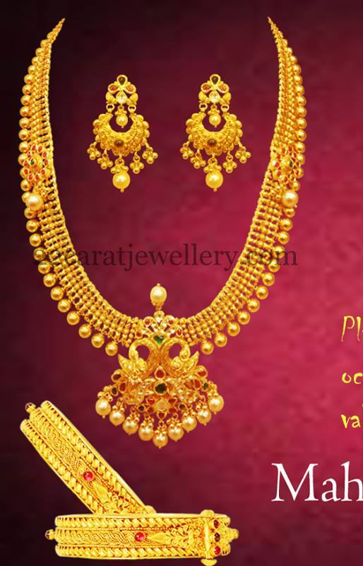 Antique Long Set by Maheshwari Jewellers