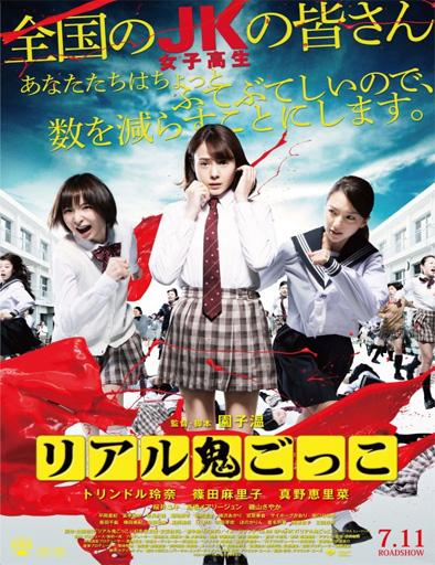 Ver Riaru Onigokko (Tag) (2015) Online