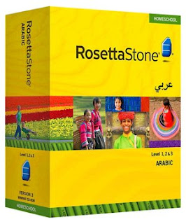 Speaking two languages 'slows brain ageing' Rosetta+stone+arabic+language