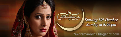 "Drama "" Mein Chaand Si "" on Ary Digital"