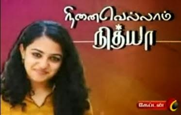Ninaivellaaam Nithya 01-01-2014 Captain Tv New Year Special Program Show