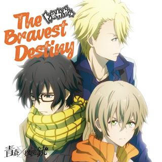 The Bravest Destiny by Toy☆GunGun (トイ☆ガンガン)