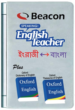 English To Bangla Dictionary for PC Free Download