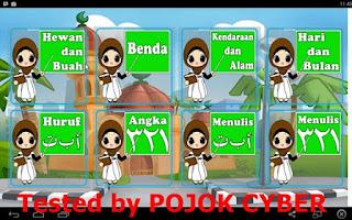Tampilan Aplikasi Pintar Hijaiyah v2.0