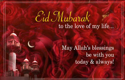 Eid-Pics-Cards-Wallpapers