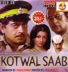 Kotwal Saab (1977)