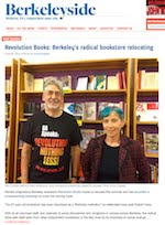Berkeleyside.com feature on Rev Books re-launch. Share it after you share our indiegogo fundraiser.