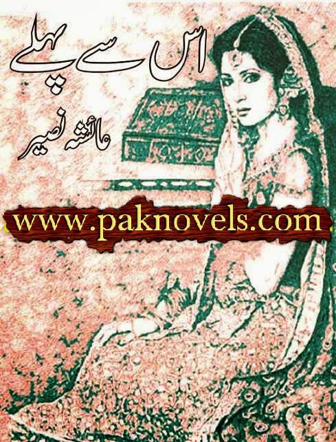 Is Se Pehlay by Ayesha Naseer