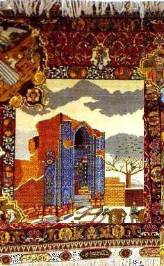 نقش بارگاه جهانشاه بر روی قالیچه